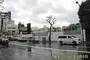 Tokyojingu15087
