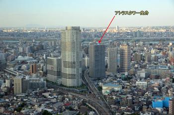 Tokyohikufune15081
