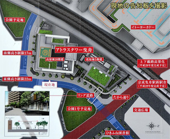 Tokyohikufune15083