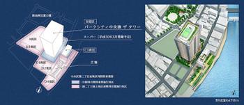 Tokyominato15082