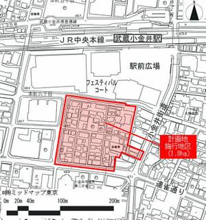 Tokyokoganei15082