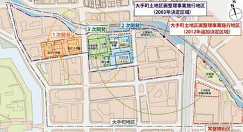 Tokyotokiwabashi15093