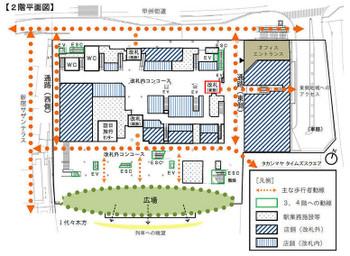 Tokyoshinjuku15094