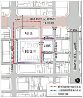 Tokyotoda15092_2