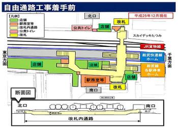 Tokyoshinkoiwa150912