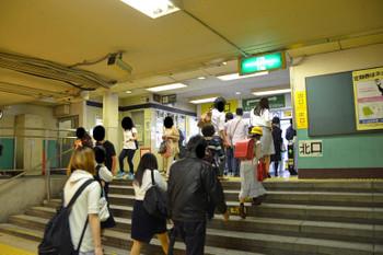 Tokyoshinkoiwa150914