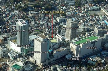 Yokohamakamiooka15091