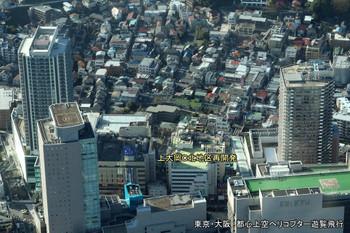 Yokohamakamiooka15092