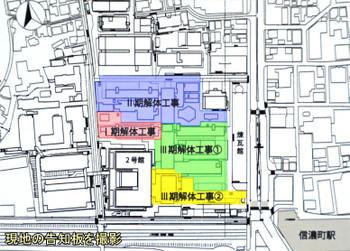 Tokyokeio15093