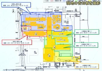 Tokyokeio15094