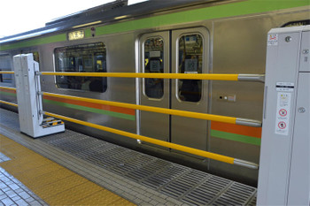 Tokyohaijima150914