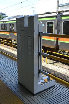 Tokyohaijima150920