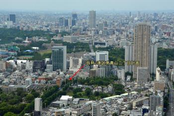 Tokyoaoyama15091