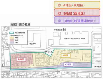 Tokyonakano150952