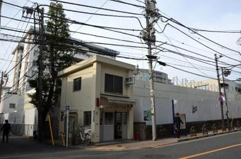 Tokyokitasato15103