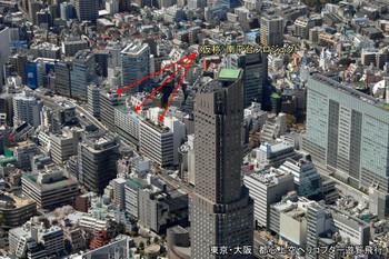 Tokyoshibuya151011