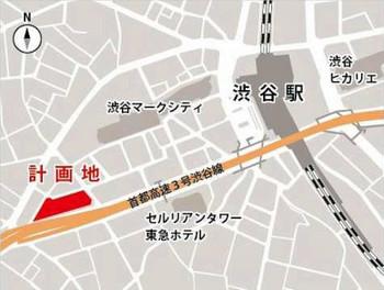 Tokyoshibuya151013
