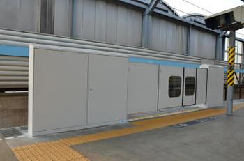 Chibatokyometro15101