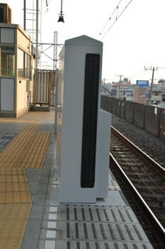 Chibatokyometro15106