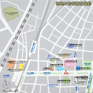 Kawasakicity151014