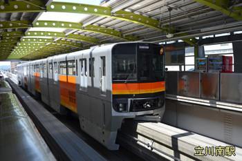 Tokyotamamonorai15101