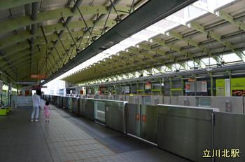 Tokyotamamonorai15103