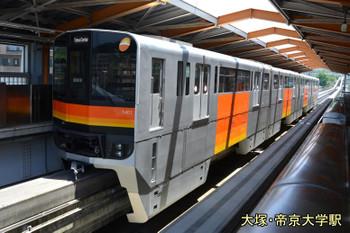 Tokyotamamonorai15104