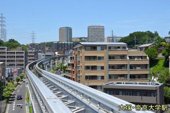 Tokyotamamonorai15106