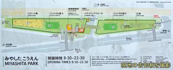 Tokyomiyashitapark151011