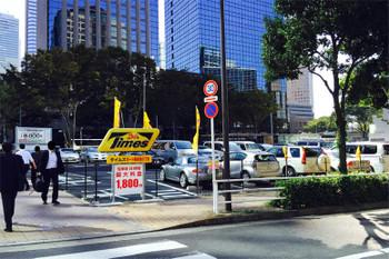 Tokyoshinjuku151032