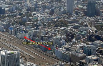 Tokyosengakuji1