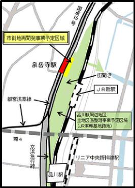 Tokyosengakuji2