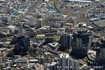 Tokyoosaki15111