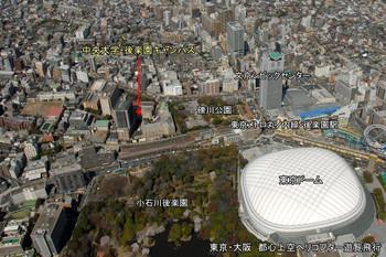 Tokyochuou15111