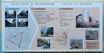 Tokyokoiwa15117
