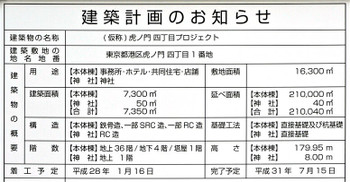 Tokyomoritrust15116