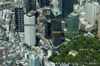 Tokyoshinjuku151151