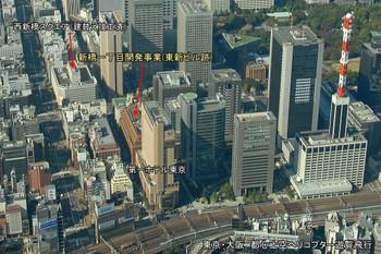 Tokyoshinbashi15121