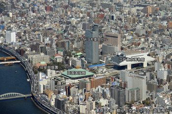 Tokyoryogoku15121