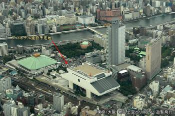 Tokyoryogoku15123