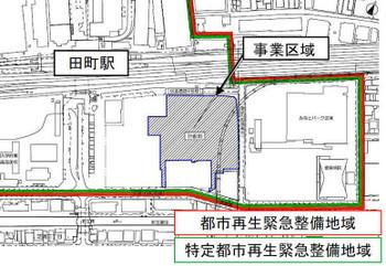 Tokyotgmm15121