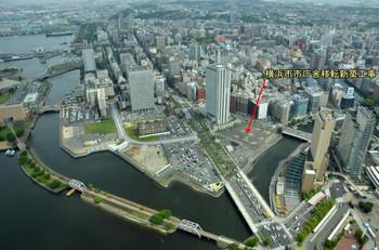 Yokohamacityyokohama15123
