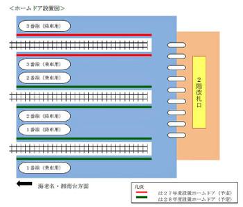 Yokohamasotetsu15123_2