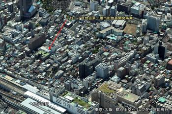 Tokyokitasenju15121