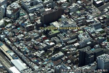 Tokyokitasenju15122