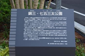 Tokyokanda151218
