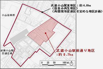 Tokyomusashikoyama15121