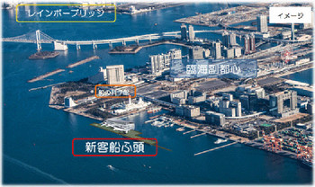 Tokyoaomi15121