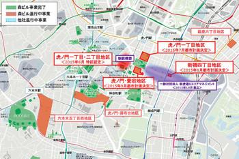 Tokyomori151277
