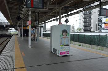 Saitamayoshikawa15